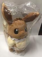iba02[]一番くじ Pokemon EIEVUI&MELODIES A賞 みつめてイーブイぬいぐるみポケモン ポケットモンスター