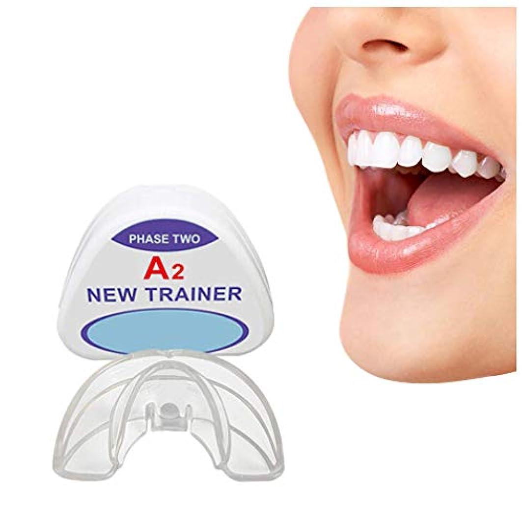 なぜペレグリネーション早い歯アライメントトレーナーリテーナー、歯科矯正トレーナー、ナイトマウスガードスリムグラインドプロテクター、大人のためのトレーナー歯アライメントブレース,A2