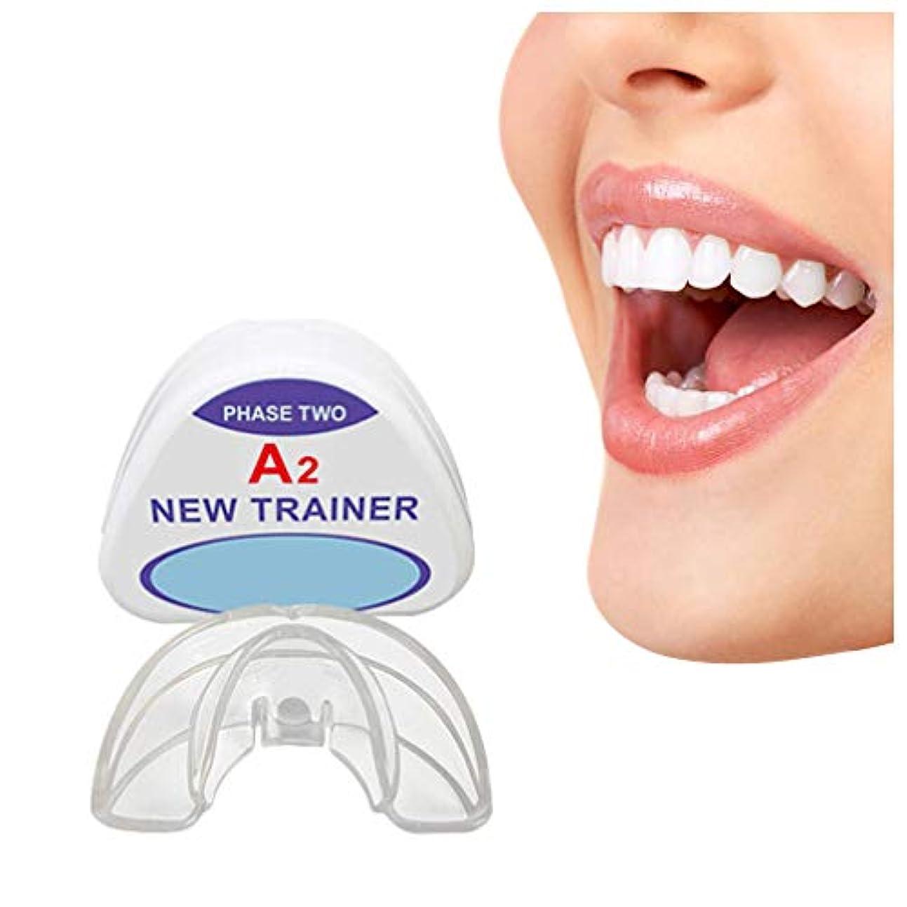 ビタミンポゴスティックジャンプ初期の歯アライメントトレーナーリテーナー、歯科矯正トレーナー、ナイトマウスガードスリムグラインドプロテクター、大人のためのトレーナー歯アライメントブレース,A2