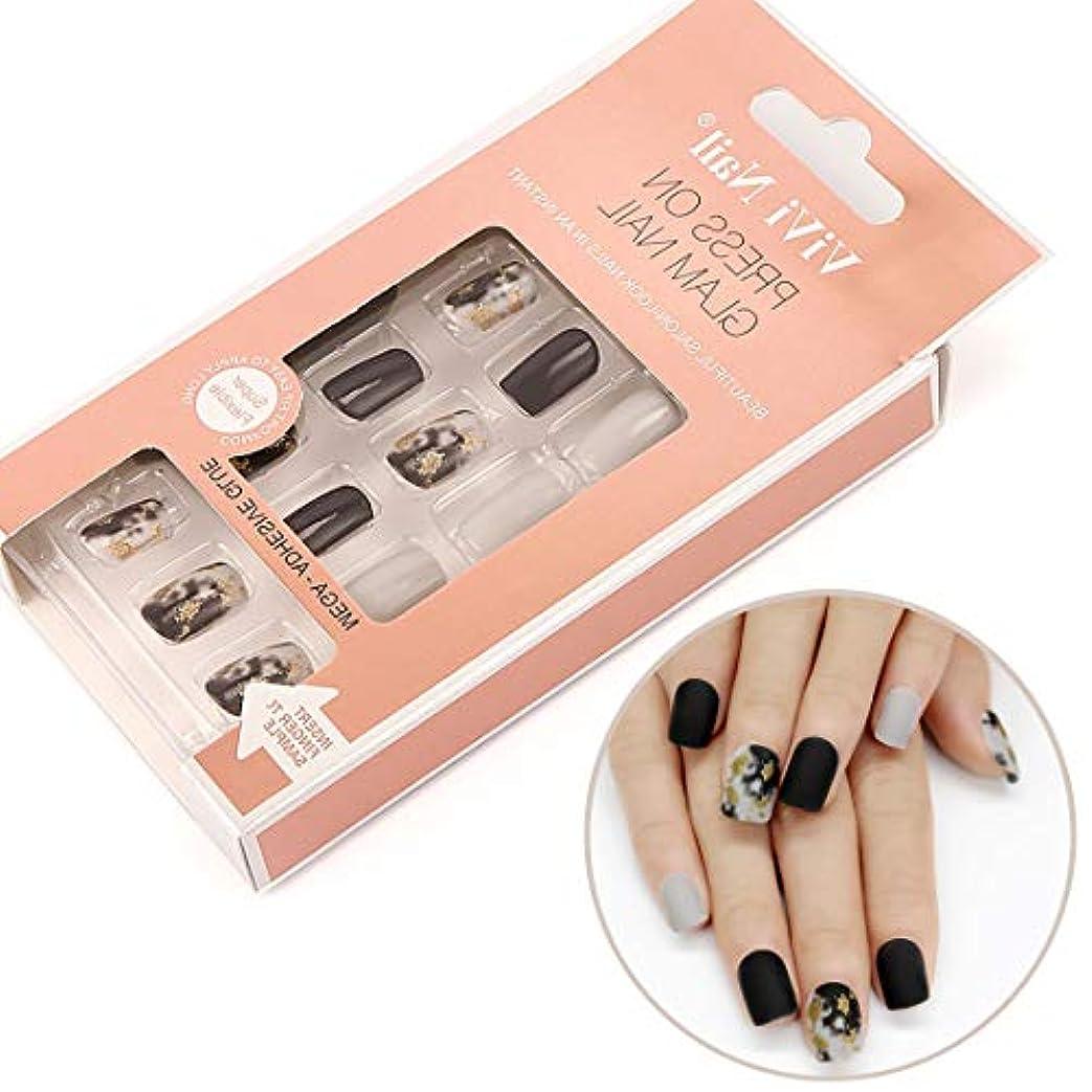 グリーンバックレキシコン肺ネイルチップ 12サイズ 夏の 優雅 黒 つけ爪 ネイル用品 ショート デコレーション 無地 付け爪