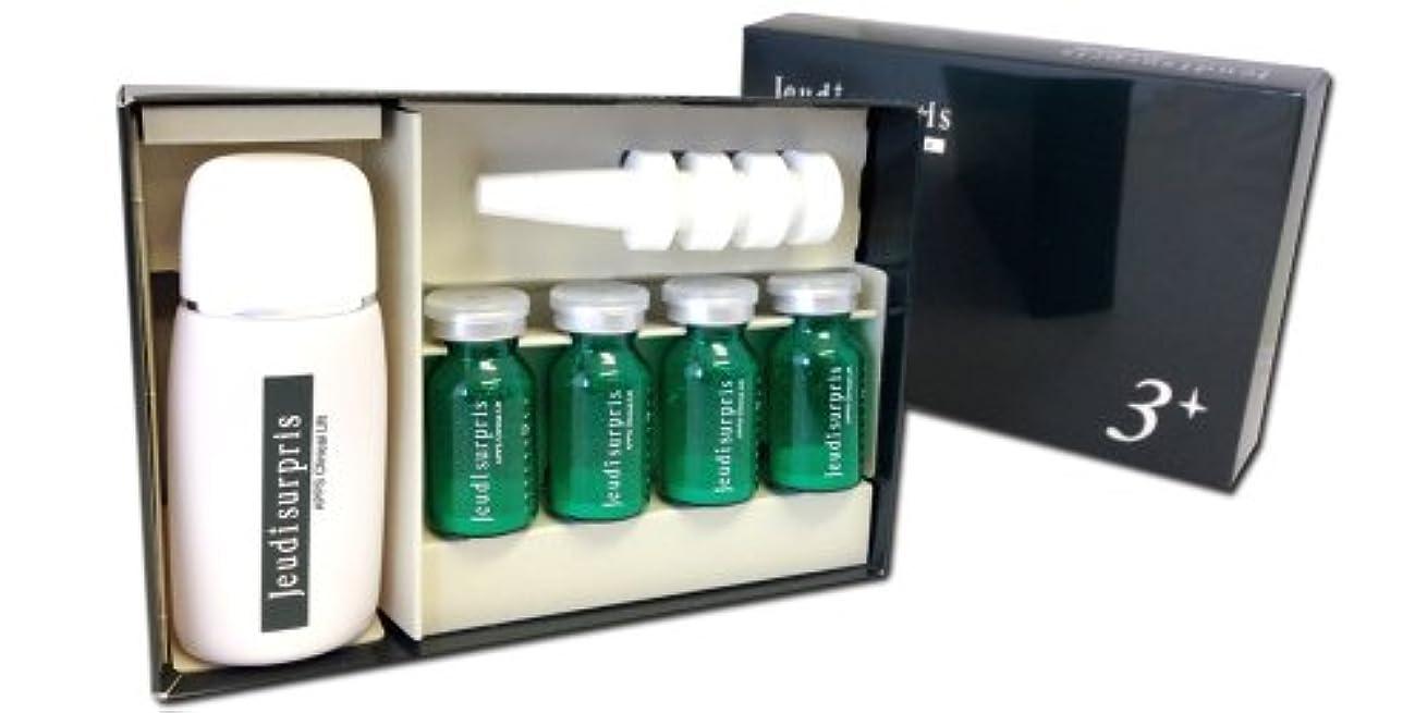 エーカー原始的な精査ジュディシュプリ JS美容液 4本セット(APPS3%)