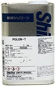 信越化学 POLON-T 撥水剤 1kg / 繊維用 常温撥水剤 ポロンT 防水剤 テント用防水剤 化繊 コンクリート モルタル