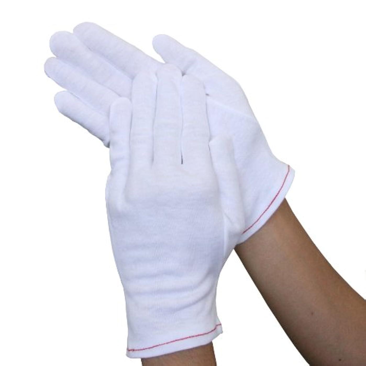ヒョウ選択する平均ウインセス 【心地よい肌触り/おやすみ手袋】 綿100%手袋 (2双) (M)