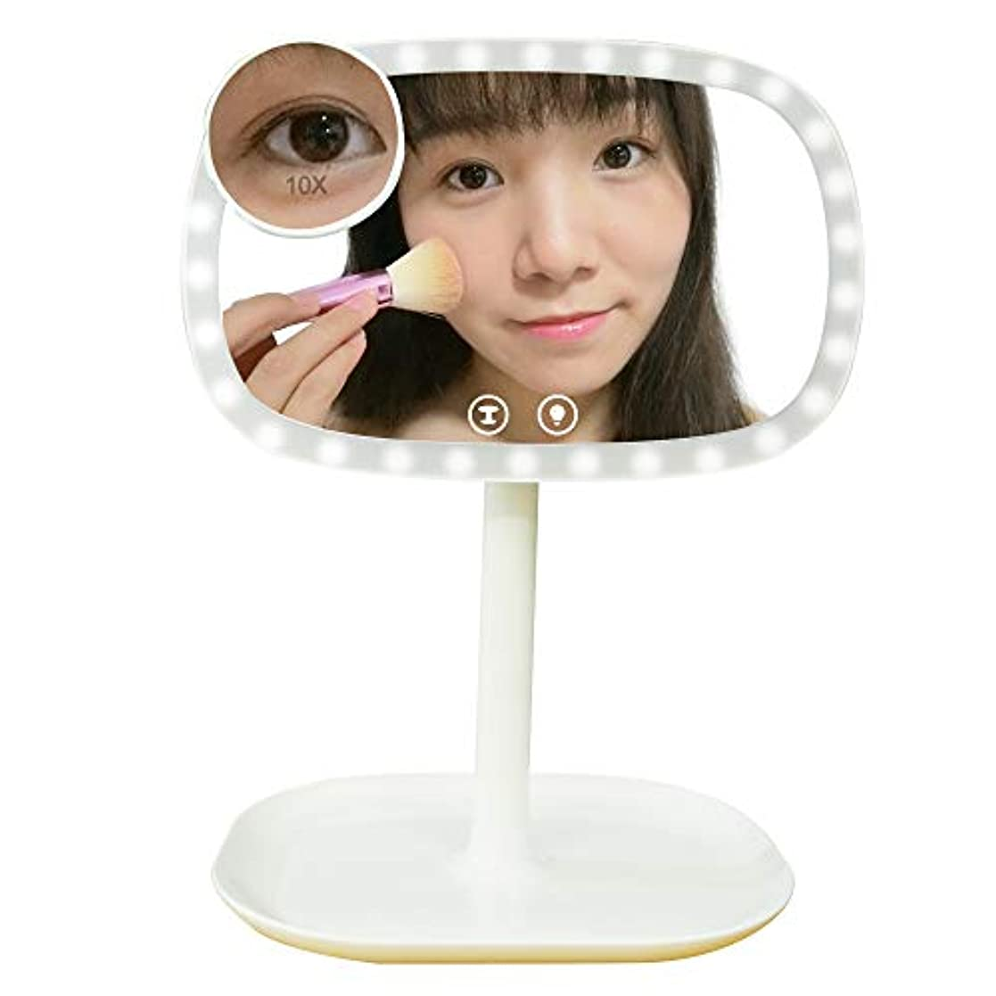 付与ページリンクホヨミ 鏡 LED 化粧鏡 化粧ミラー 女優ミラー 10倍 拡大鏡 テーブルランプ 明るさ調節可能電池&USB 2WAY 給電 360度回転 収納 プレゼント (ホワイト)