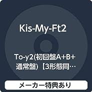 【メーカー特典あり】 To-y2(初回盤A+B+通常盤)【3形態同時予約購入特典:シリアルコード入りビジュアルカード付】