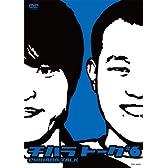 チハラトーク#6 [DVD]