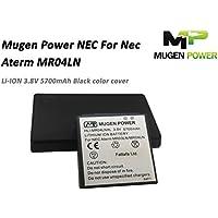 MUGEN POWER docomoモバイルWi-Fiルーター NEC Aterm MR04LN 用 超大容量バッテリー(HLI-MR04LNXL)は純正電池パックの 2300mAh に比べ約2.5倍の 5700mAh