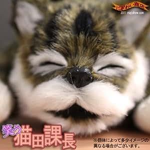 笑う!猫田課長(こげ茶)