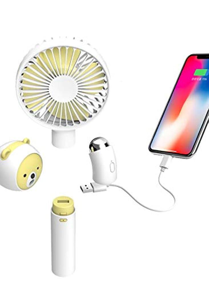 美顔の4つの神秘なツール、肌ケア4点セット、女神の4つの神秘なツールで(USB小型ファン、目元ケアマッサージャー、美顔水分補給器、携帯用モバイルバッテリー)