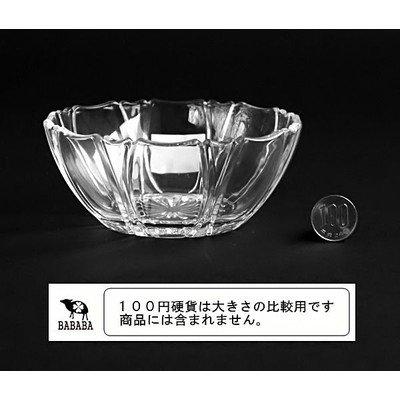 小鉢 ガラス製 花形