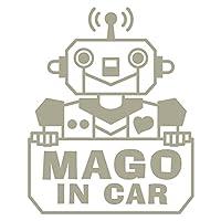 imoninn MAGO in car ステッカー 【シンプル版】 No.50 ロボットさん (グレー色)
