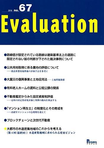 Evaluation  no.67 2018