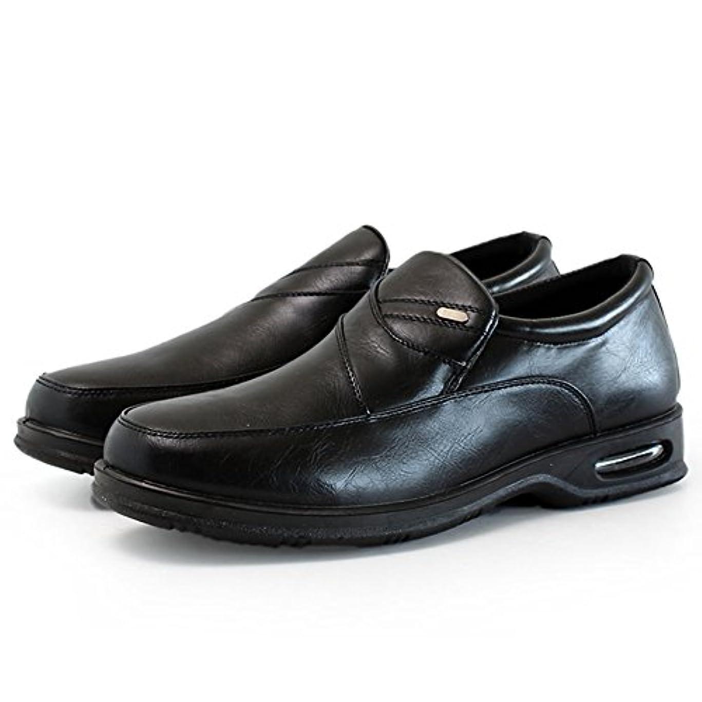 縁石最初は魔術(ルームナイン) Room9 ソフトレザー 軽量 ビジネス メンズ Men's シューズ 黒 履きやすい 歩きやすい エアークッション ローカット 通勤 仕事 (fs-1000)