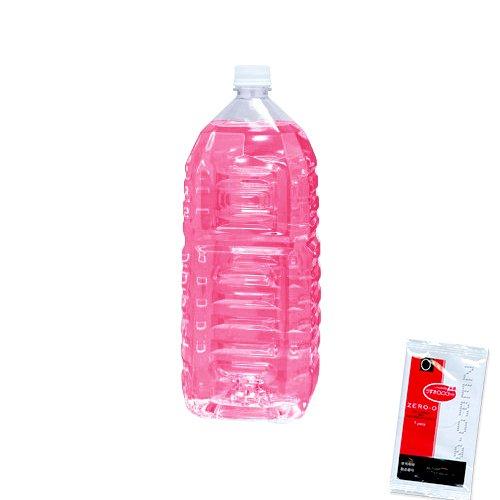 ピンクローション 2Lペットボトル ハードタイプ(5倍濃縮原液)業務用ローション + リンクルゼロゼロ1個入セット -