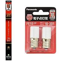 パナソニック 蛍光灯(直管) 20W 2本入 電球色 スタータ形 パルックプレミア FL20SSEL18H2KF & 点灯管 E17口金 2個入り FE1E2P