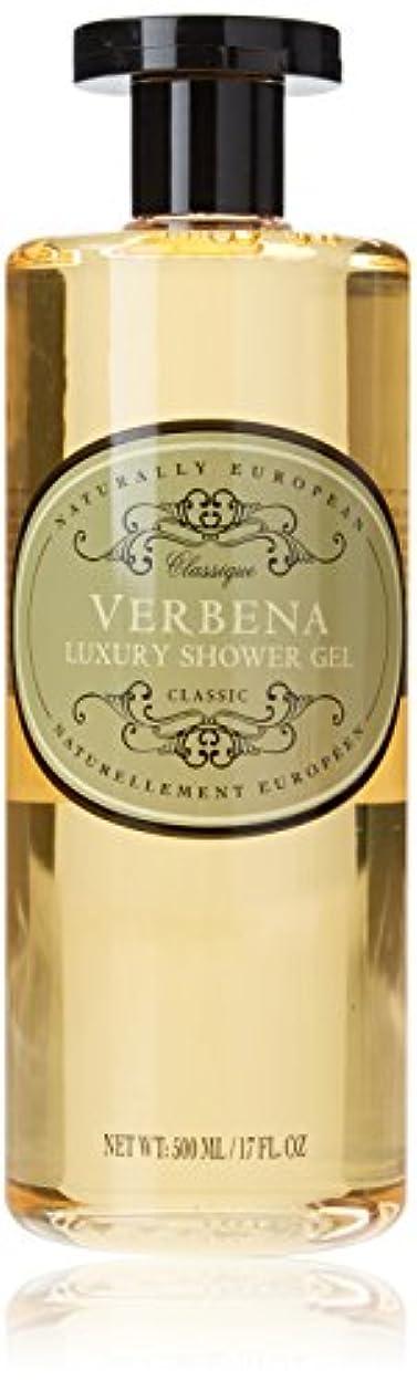 ワーディアンケース派手支配するNaturally European Verbena Luxury Shower Gel 500ml
