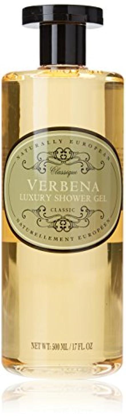 緊張歪めるアジャNaturally European Verbena Luxury Shower Gel 500ml