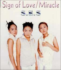 Sign of LOVE