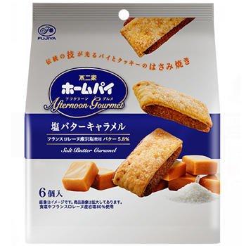 不二家 ホームパイアフタヌーングルメ(塩バターキャラメル)1ケース(5箱)