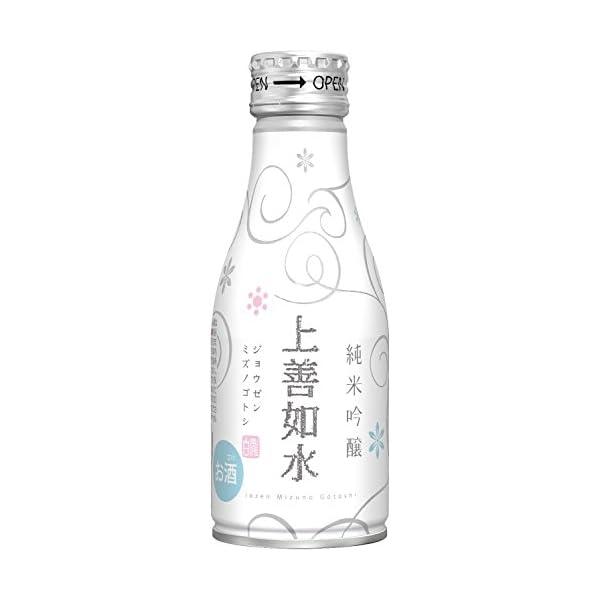 白瀧酒造 上善如水 純米吟醸の商品画像