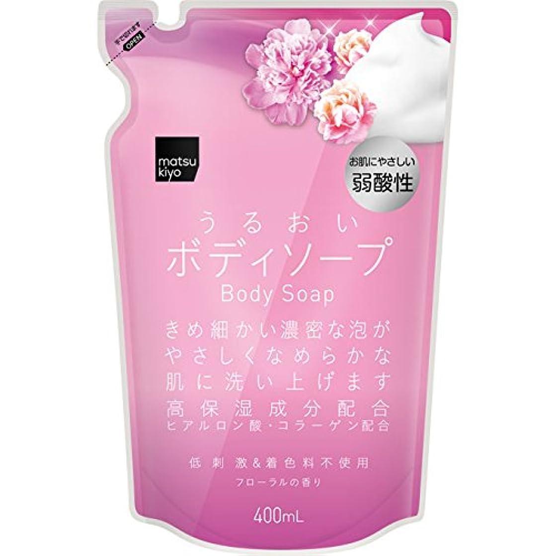 噴出する広告主羽matsukiyo 弱酸性ボディソープW保湿 詰替 フローラル 400ml