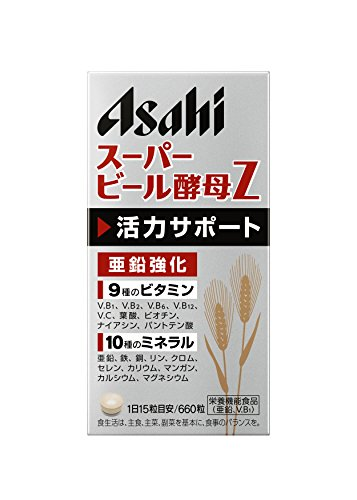 スーパービール酵母Z 660粒 (44日分)