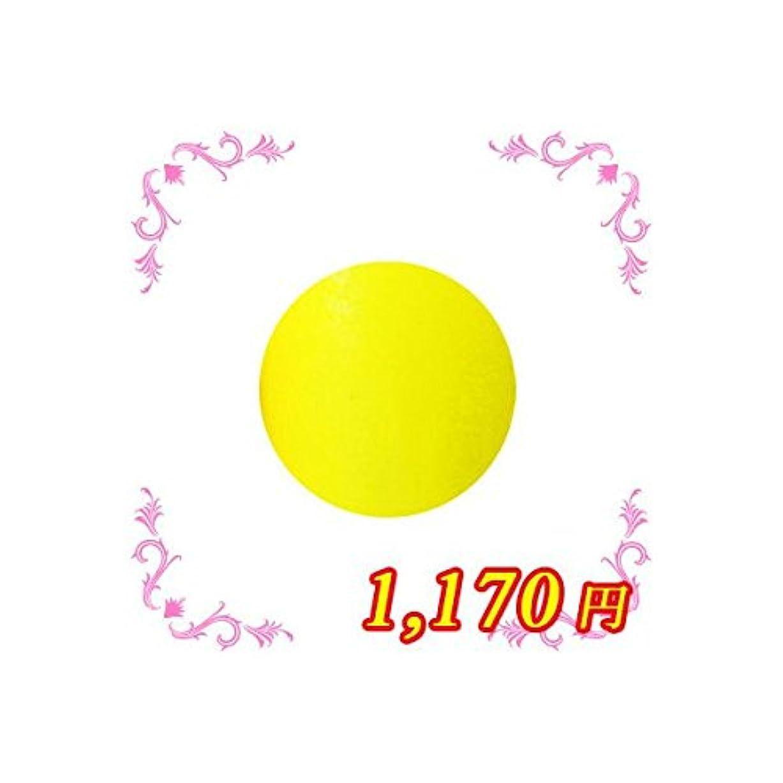 水分ゴム海アンジェル カラージェル AL16M タカラヅカイエロー