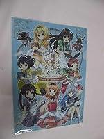 ご注文はうさぎですか? クリアファイル ご注文は謎解きですか?? EXTRA EDITION 191211 anime グッズ