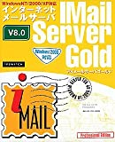 IMail Server Gold Ver.8.0 Professional Edition