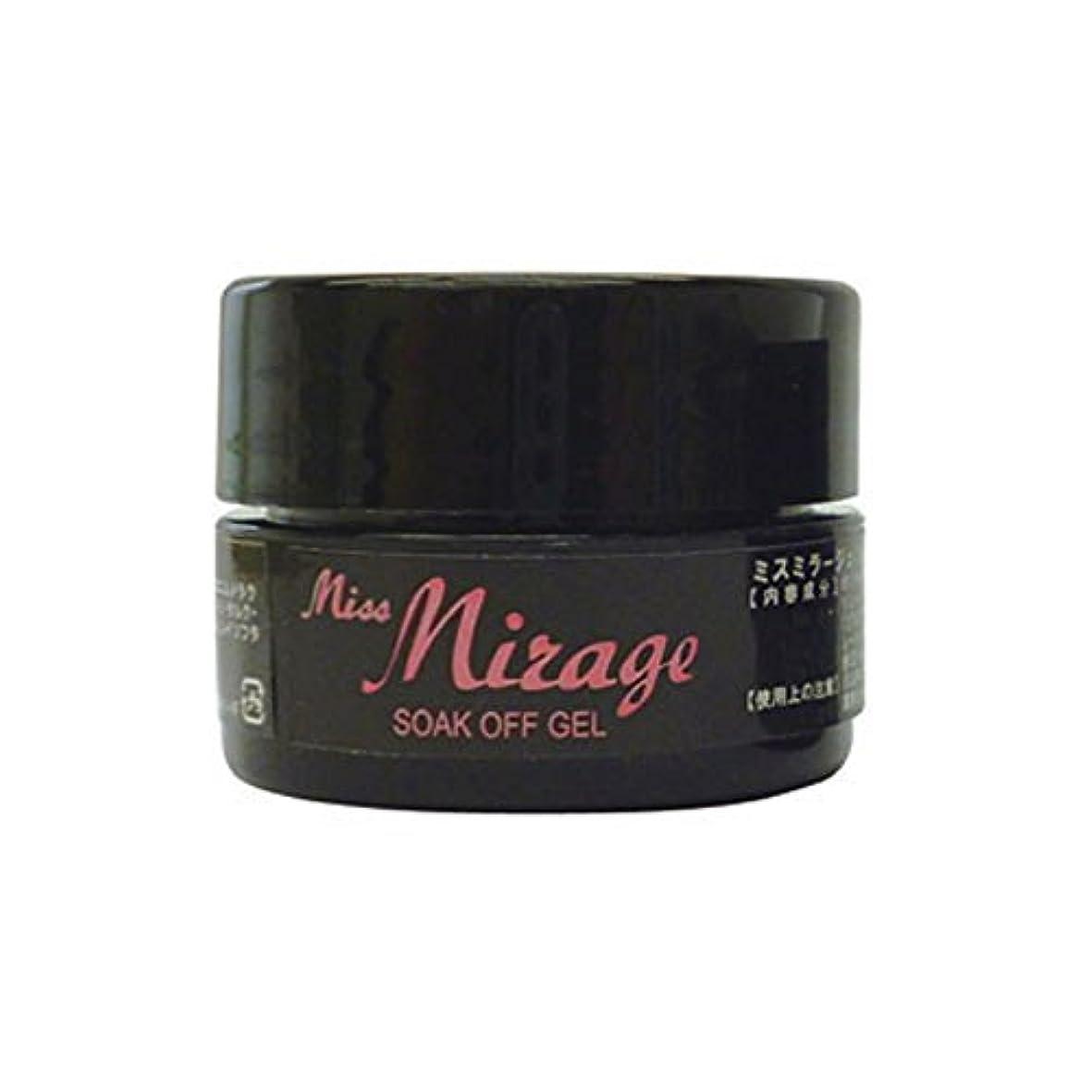 きゅうり一杯罹患率Miss Mirage カラージェル B4S 特殊パールローズレッド 2.5g ソークオフジェル UV/LED対応