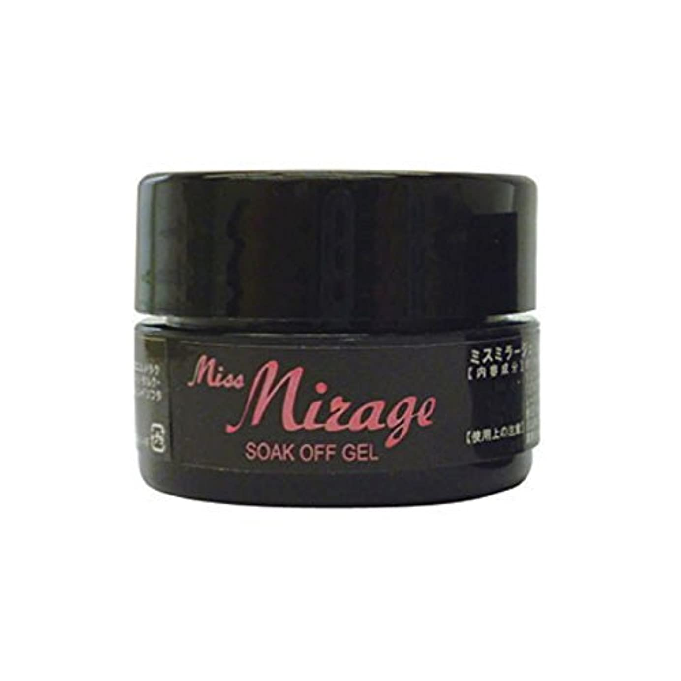 アーティキュレーション許される句読点Miss Mirage カラージェル NM27S 2.5g ソークオフジェル UV/LED対応