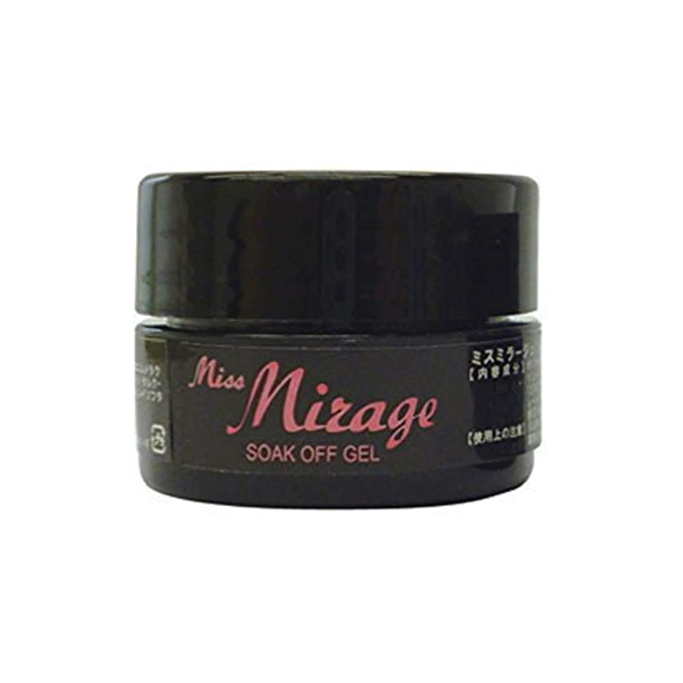 熱心なリスト署名Miss Mirage カラージェル B4S 特殊パールローズレッド 2.5g ソークオフジェル UV/LED対応