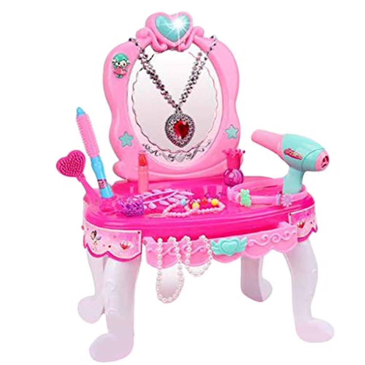 無意味不実頼るInjoyo ドレッシング テーブル 知育玩具ミラー ネックレス メイクふりおもちゃ 女の子 ロールプレイセット