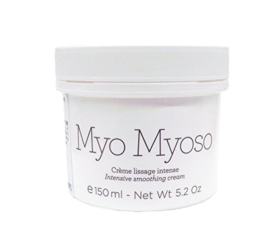 フォークオール酸っぱいジェナティック ミヨ ミヨソ(エモリエントクリーム)業務用 150ml