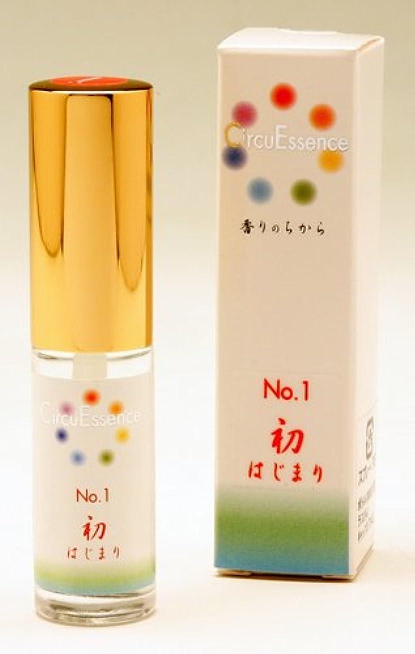 トランジスタ香水ゆりサーキュエッセンス No.1(初 はじまり)5ml
