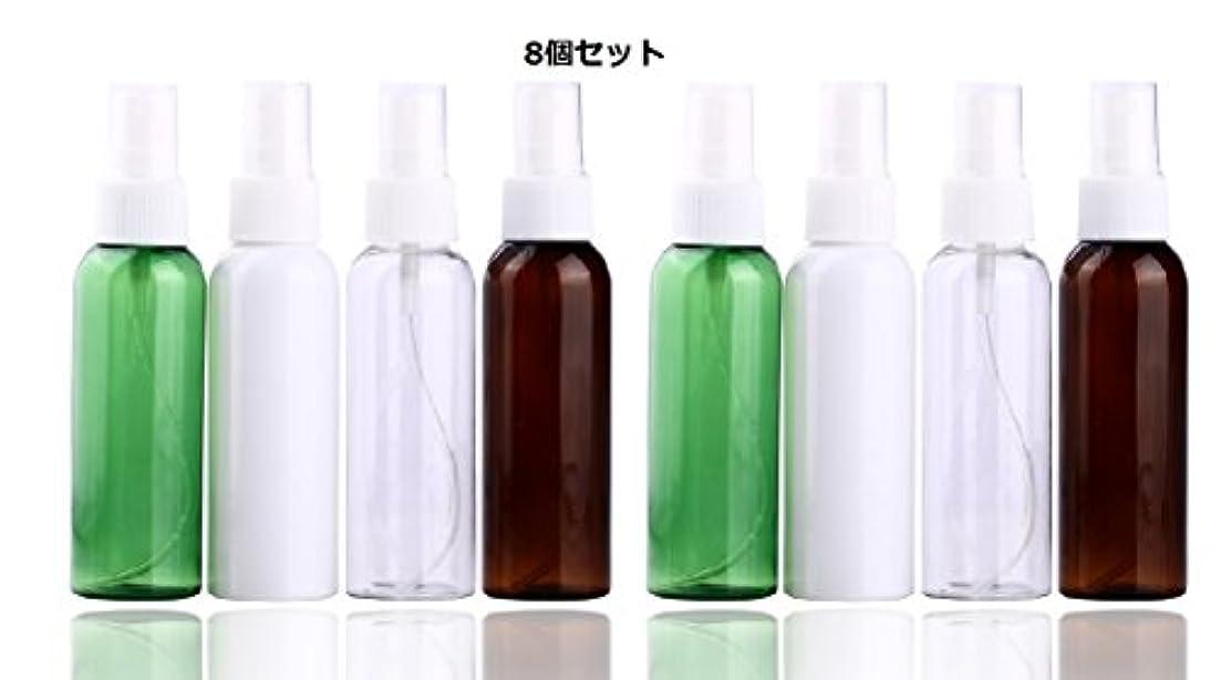 シャープのためにハンサムH&D 60ml 8本セット ガラス製スプレーボトル詰替用瓶 空きミニ香水瓶 旅行用品 詰替用ボトル 化粧水用瓶