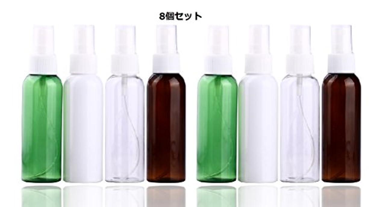優先医療過誤委任するH&D 60ml 8本セット プラスチック製 スプレーボトル詰替用瓶 空きミニ香水瓶 旅行用品 詰替用ボトル 化粧水用瓶