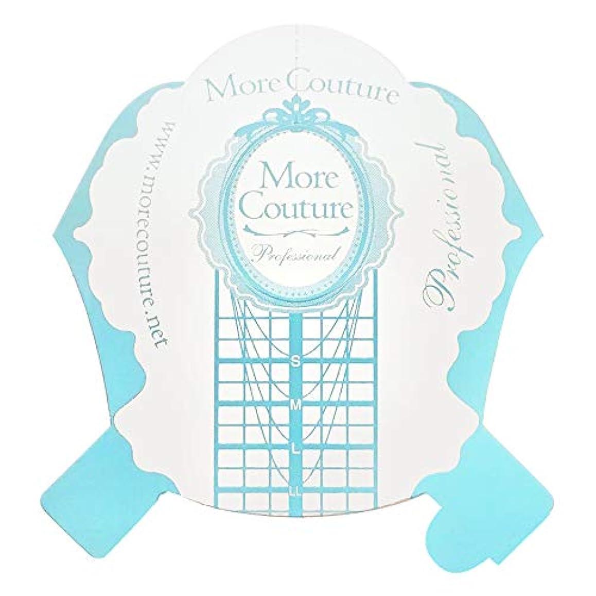 動かない破産コークスMore Couture b ブルーフォーム 100枚