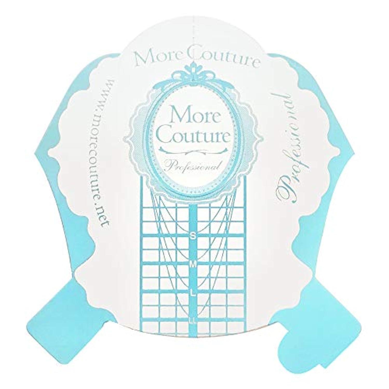 アルネねばねば専門化するMore Couture b ブルーフォーム 100枚