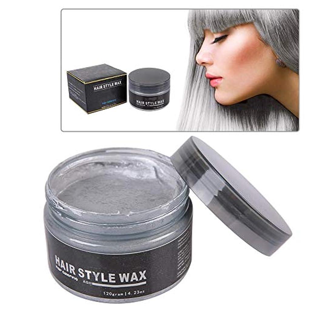 対応アスレチック争い使い捨ての新しいヘアカラーワックス、染毛剤の着色泥のヘアスタイルモデリングクリーム120グラム(グレー)