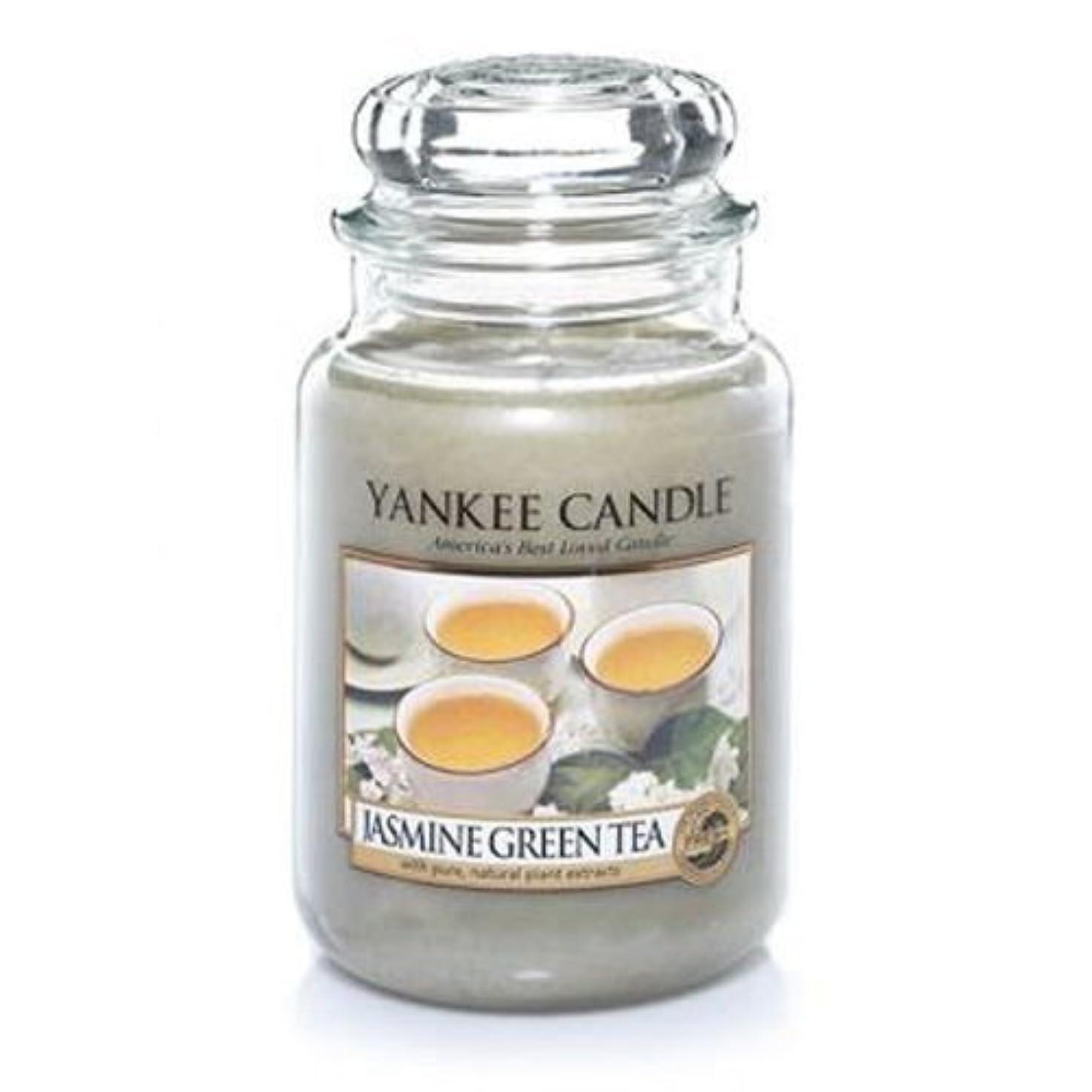 多くの危険がある状況代表ぎこちないYankeeキャンドルジャスミングリーンティーLarge Jar Candle、新鮮な香り