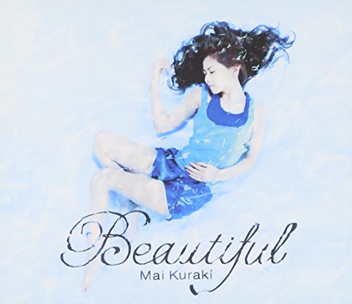 Beautiful(初回限定盤)(DVD付)の詳細を見る