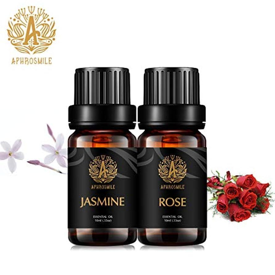 ジャンプ本ロマンチックAPHORSMILE JP 100% 純粋と天然の精油、バラ/ジャスミン、2 /10mlボトル - 【エッセンシャルオイル】、アロマテラピー/デイリーケア可能