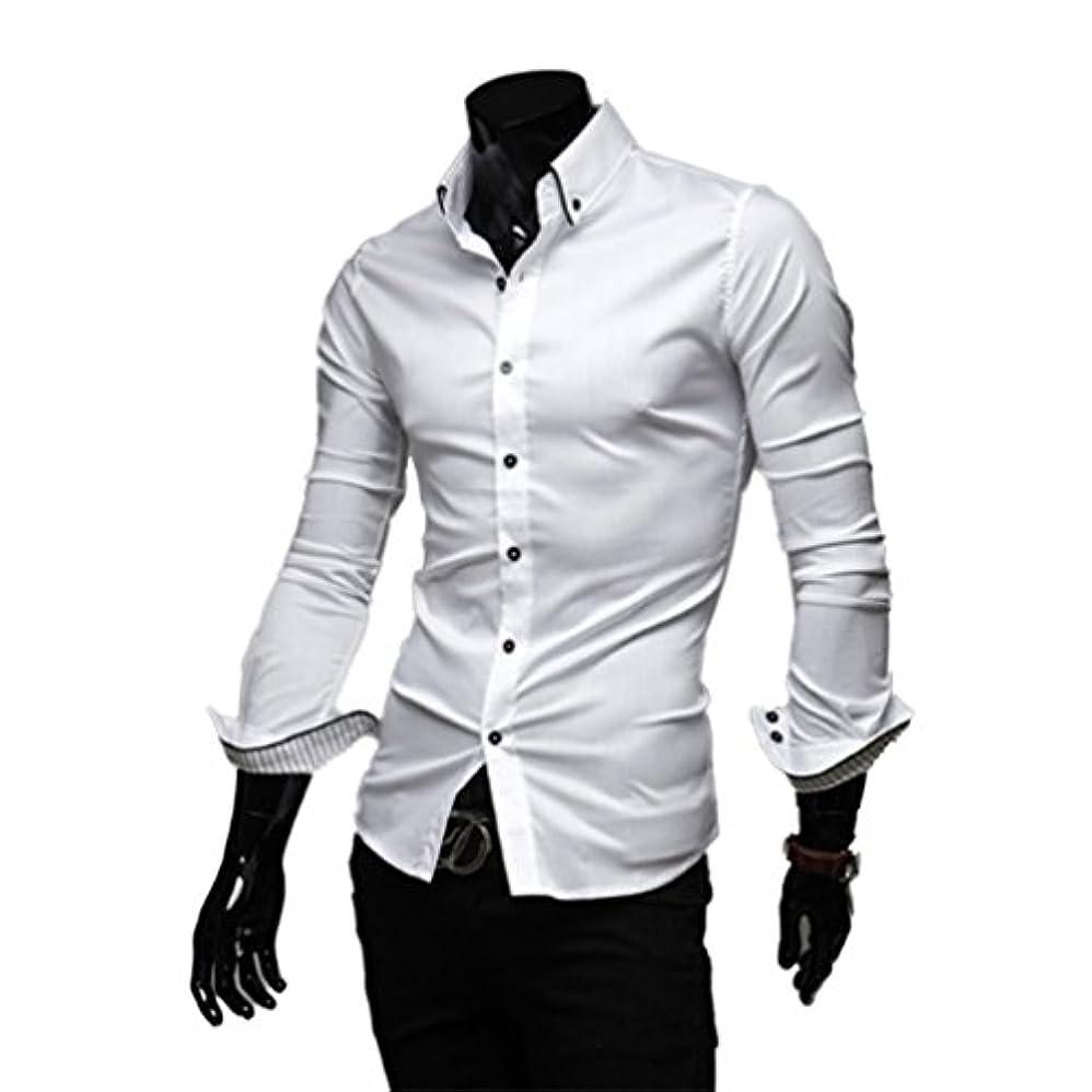 スケッチビタミンインスタントHonghu メンズ シャツ 長袖 ストライプ裏地付き スリム カジュアル ホワイト M 1PC