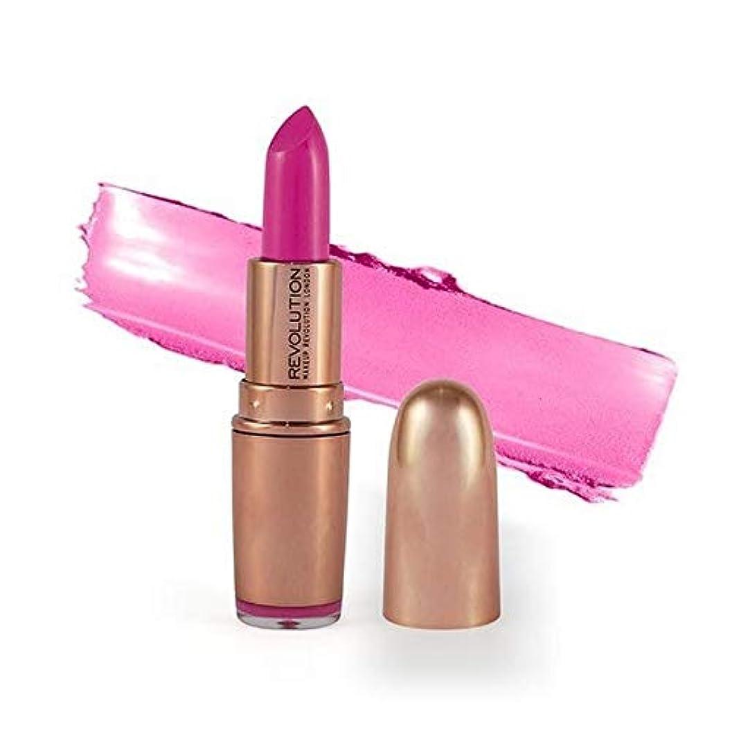 嘆願なめらかなローマ人[Revolution ] 女の子の親友 - 革命は金の口紅をバラ - Revolution Rose Gold Lipstick - Girls Best Friend [並行輸入品]