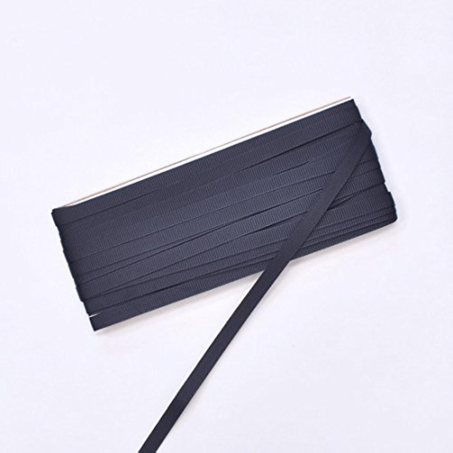 不誠実違反運命的なグログランリボン 7mm幅 たっぷり10ヤード(4.5m) 全13色 (ブラック)