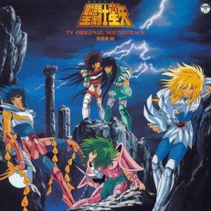 ペガサス幻想-Pegasus Fantasy-