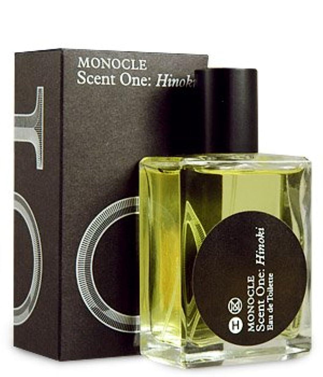 回復涙が出る突き出すComme des Garcons Monocle Scent One Hinoki (コムデギャルソン モノクル セント1 ヒノキ) 1.7 oz (50ml) EDT Spray for Unisex