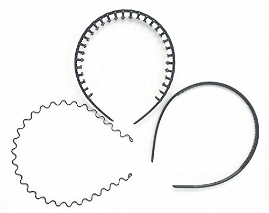 推測雪だるま分析Sallex7 ヘアバンド カチューシャ 3本セット 3種入り 男性 女性 兼用 髪留め ヘアアクセサリー