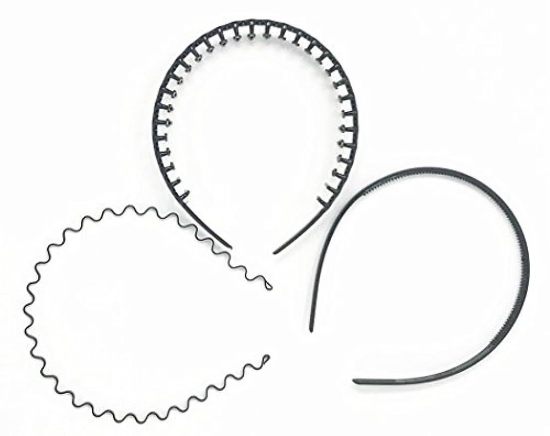 和没頭する極めて重要なSallex7 ヘアバンド カチューシャ 3本セット 3種入り 男性 女性 兼用 髪留め ヘアアクセサリー